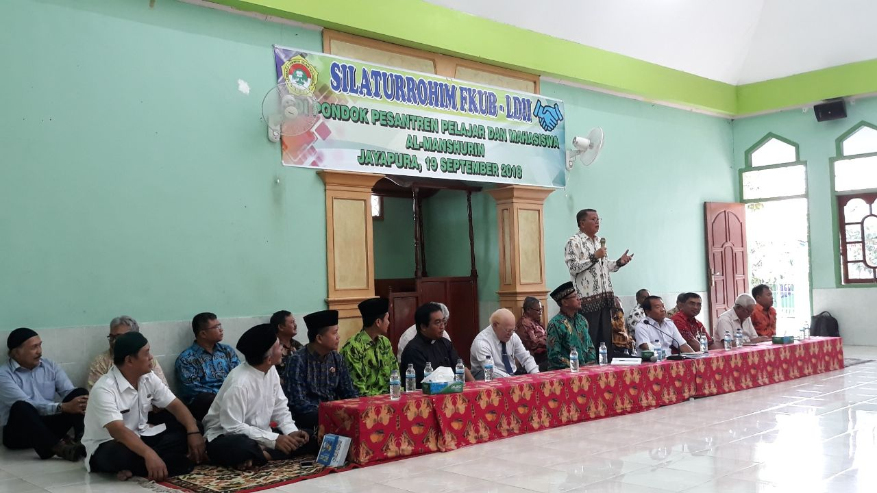 LDII Papua FKUB Pemuka Agama